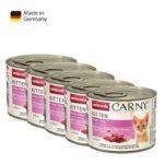 אנימונדה קרני, שימורים לגורי חתולים במבצע 5 יחידות,  – Animonda Carny