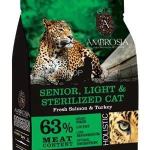 אמברוסיה מזון לחתולים מבוגרים