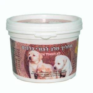 תחליף חלב לכלבים 250 גרם